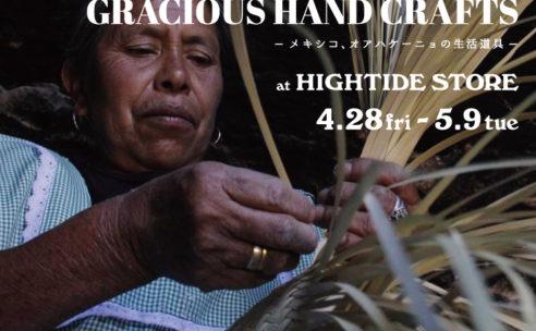 4月28日(金)〜5月9日(火)メキシコ雑貨フェア開催