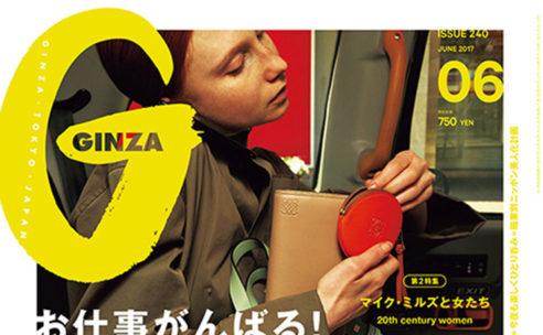 GINZA No.240
