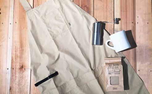 バリスタのためのブランド「moca gear」のMinimal Apron