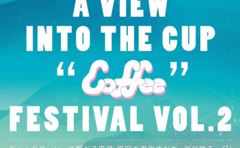 "10月1日(日)「A VIEW INTO THE CUP ""COFFEE"" FESTIVAL VOL.2」出店"