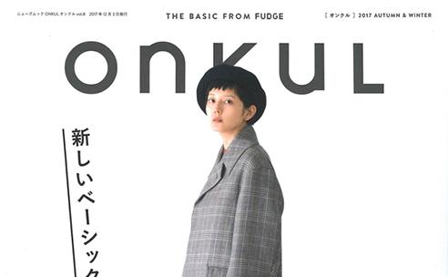 ONKUL Vol.8