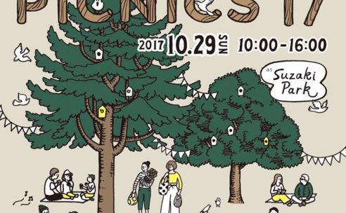 10月29日(日)「NORTH TENJIN PICNICS'17」出店