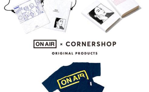 11月1日(水)「ON AIR×CORNERSHOP」限定コラボグッズ発売
