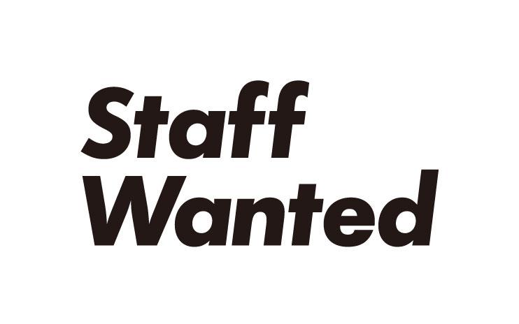 「staff募集」の画像検索結果