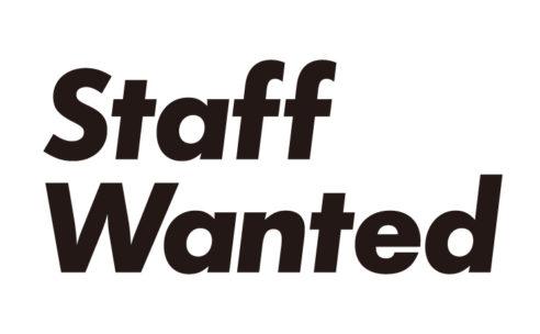 営業事務スタッフ(アルバイト)を募集しています