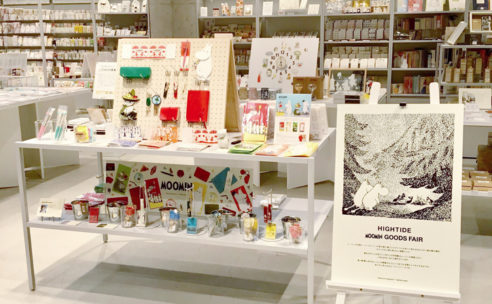HIGHTIDE MOOMIN GOODS FAIR開催中