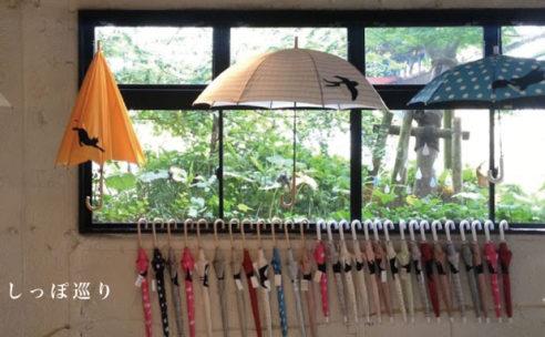 5月17日(木)〜29日(火)Tail POP UP SHOP開催