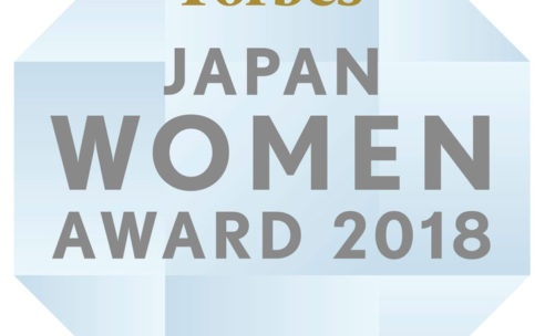 「Forbes JAPAN WOMAN AWARD 2018」規模別ランキング8位入賞