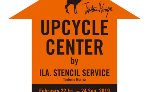 UPCYCLE CENTER by ILA.STENCIL SERVICE