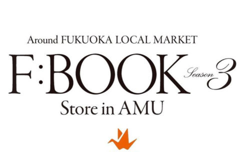 F:BOOK STORE in AMU