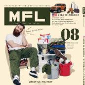 MFL vol.08
