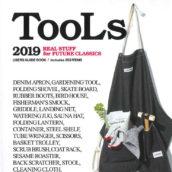 TooLs 2019
