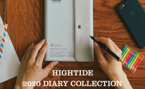 2020 DIARY COLLECTION
