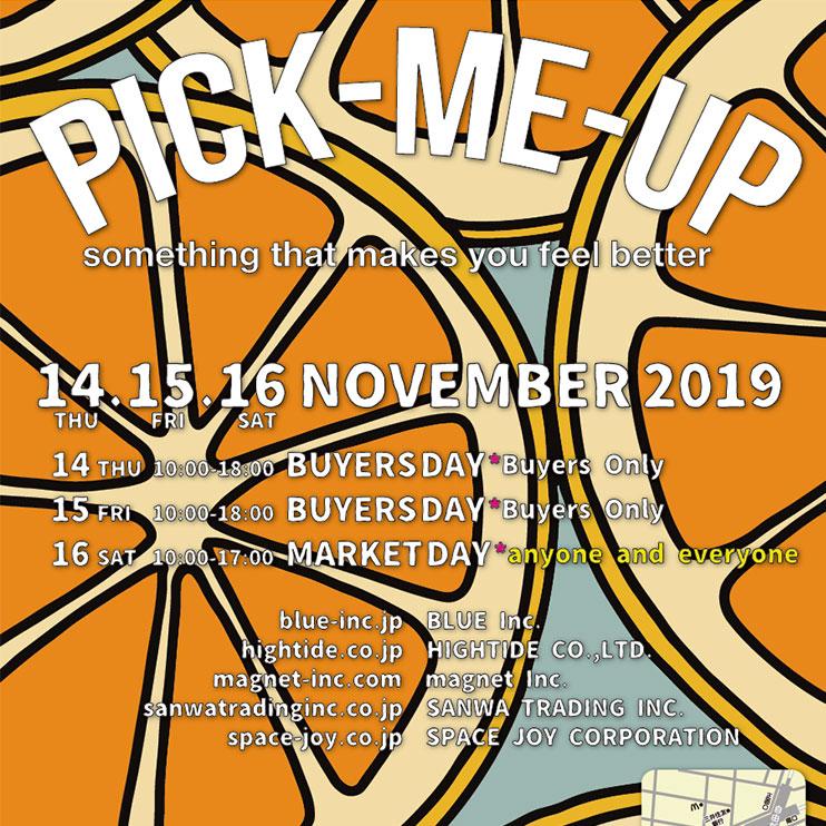 11月14日(木)〜16日(土)合同展示会「PICK-ME-UP」