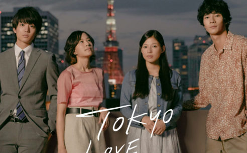 FODドラマ「東京ラブストーリー」