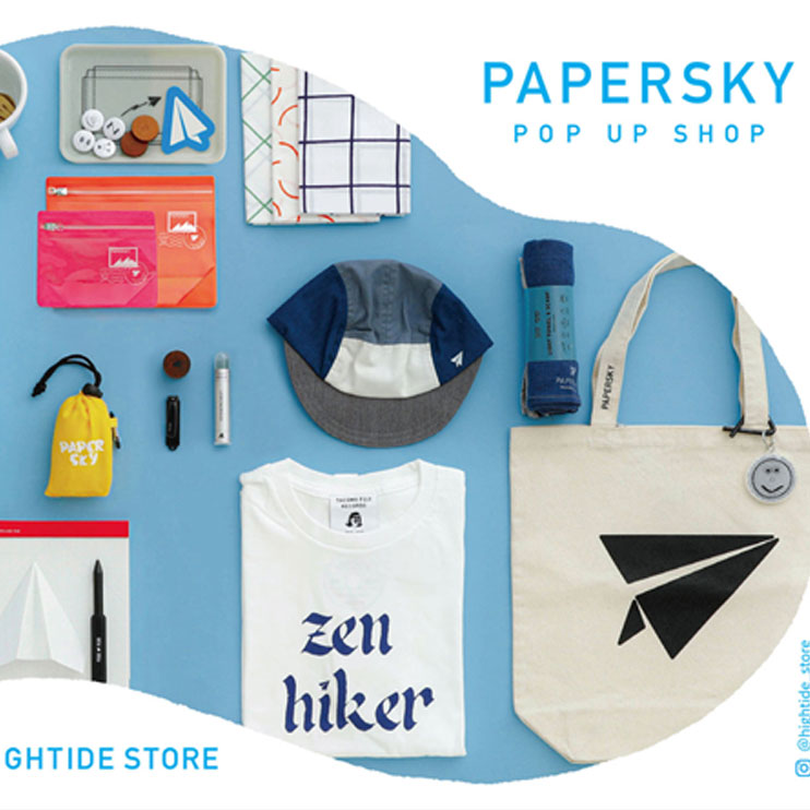PAPERSKY POP UP SHOP & TALK EVENT@やず本や