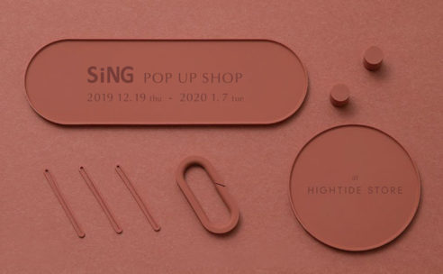 SiNG POP UP SHOP