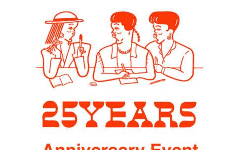 25th Annivarsary Event
