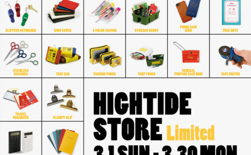 HIGHTIDE STORE Limited