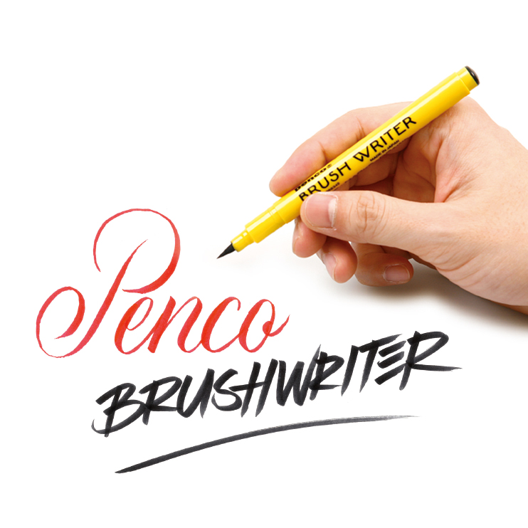 国内の老舗筆メーカーと作り上げたブラシライター