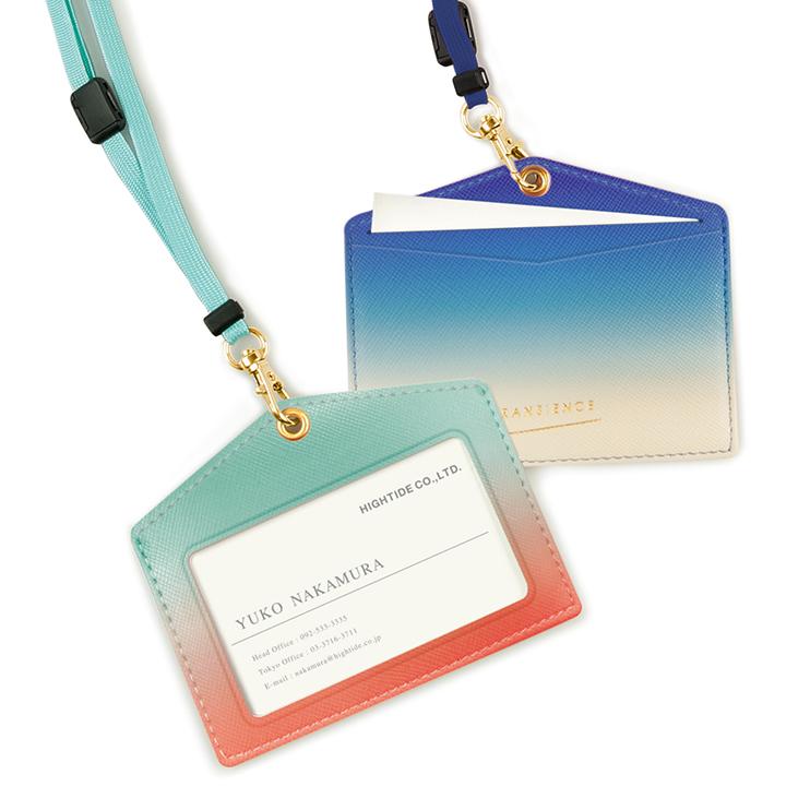 鮮やかなグラデーションがきれいなIDカードホルダー