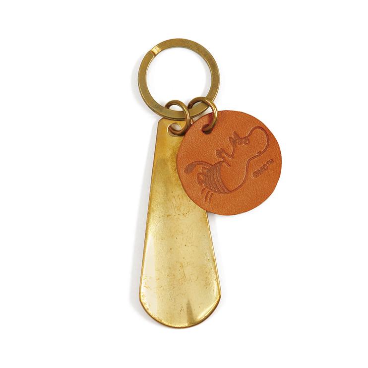 携帯するのに便利な真鍮のシューホーン付キーホルダー