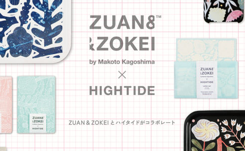 ZUAN&ZOKEIとハイタイドのコラボレート