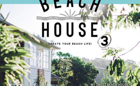 BEACH HOUSE issue3