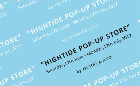 HIGHTIDE POP-UP STORE @御茶屋跡