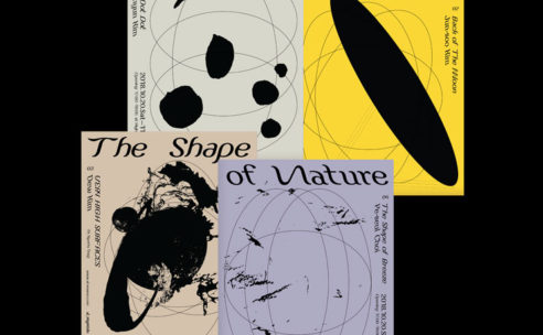 10月20日(土)〜11月4日(日) al_ 「The shape of nature」