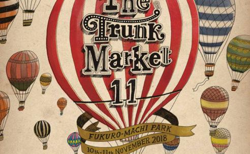11月10日(土)11日(日)The Trunk Market