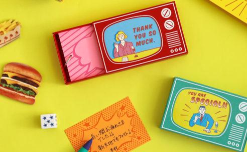 おもいで色紙帳・メッセージボード新商品