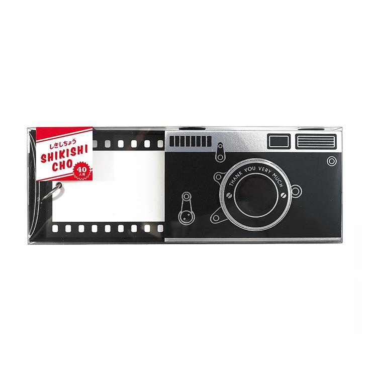 大切な思い出を残すクラシックカメラの色紙帳
