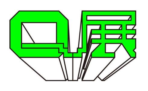 東郷清丸 2nd アルバムリリース記念イベント「Q展」