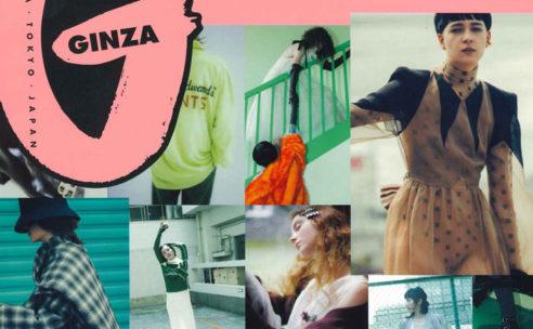 GINZA No.268