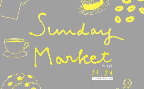 Sunday Market @eel 出店