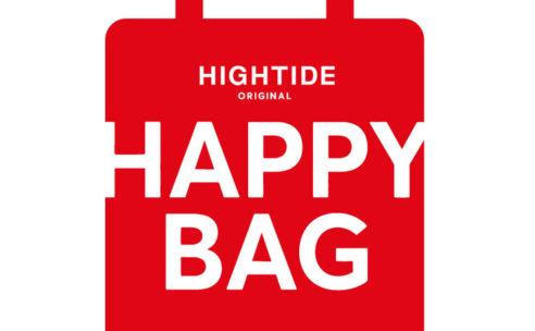 年末年始営業、HAPPY  BAG販売のお知らせ