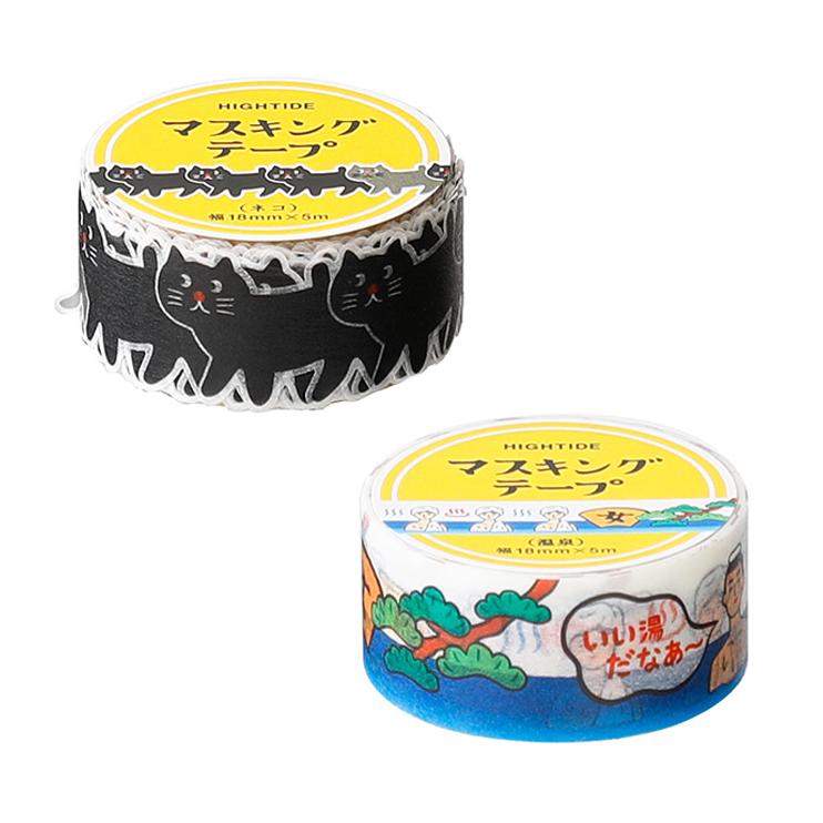 楽しみ方無限大!ゆるかわモチーフのマステ / Strange-pop washi tapes