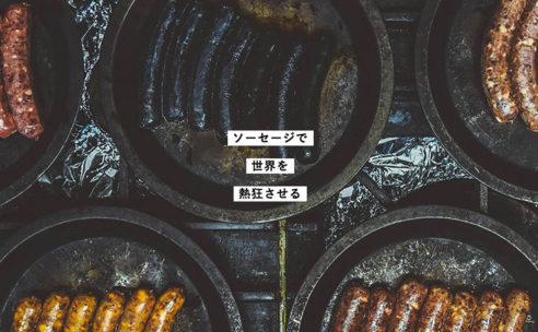 .commの本格ジビエソーセージ&レモンスタンド広島のレモンサワー