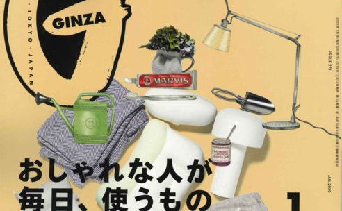 GINZA ISSUE271