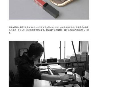 FUDGE.jp