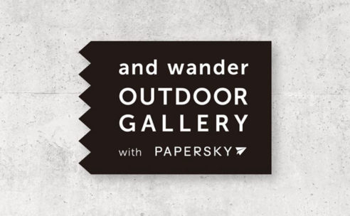 【PAPERSKY × and wander】OUTDOOR GALLERYオープン