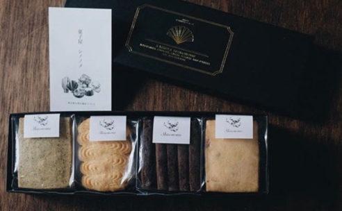 7月30日(木)31日(金)菓子屋シノノメ ギフトボックス販売会