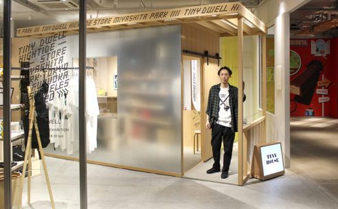 東京出店から更なる可能性の拡大へ。ディレクター・多田真文に聞く「HIGHTIDE STORE MIY…