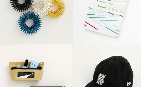 旅先やアウトドアで役立つPAPERSKYの新商品が登場