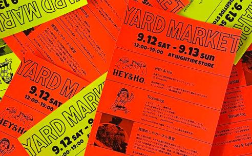 お買い物にフードまで!2日間限定の「YARD MARKET」を開催