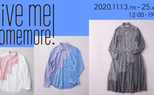 『Give me somemore!展』がTOBICHI京都で開催