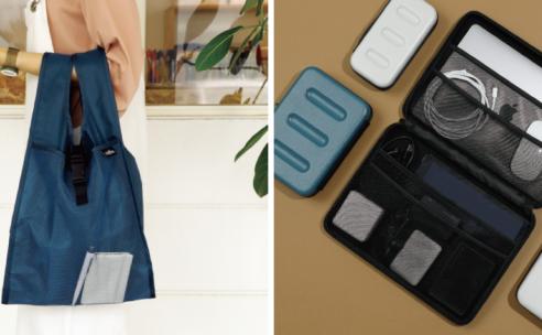 näheの人気商品が新サイズになって登場!コンビニバッグやテレワークなどに最適。