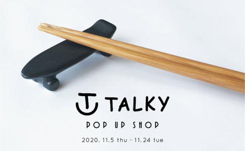 ミンゲイプロジェクト〈TALKY〉のポップアップを開催