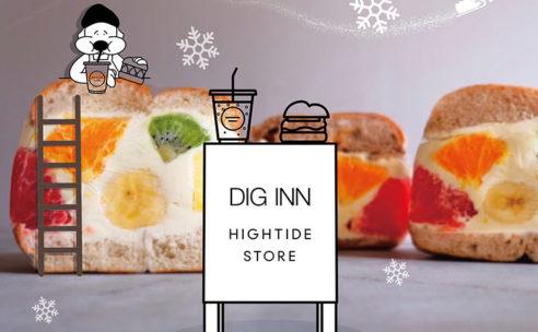 DIG INN × HIGHTIDE STORE クリスマスイベント開催!